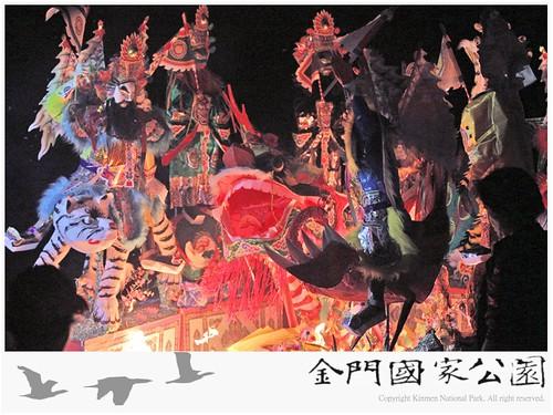 珠山大道宮奠安-05