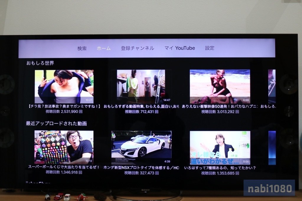 Apple TV34