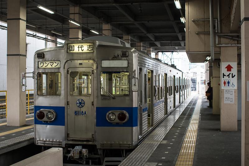 kumamoto railway