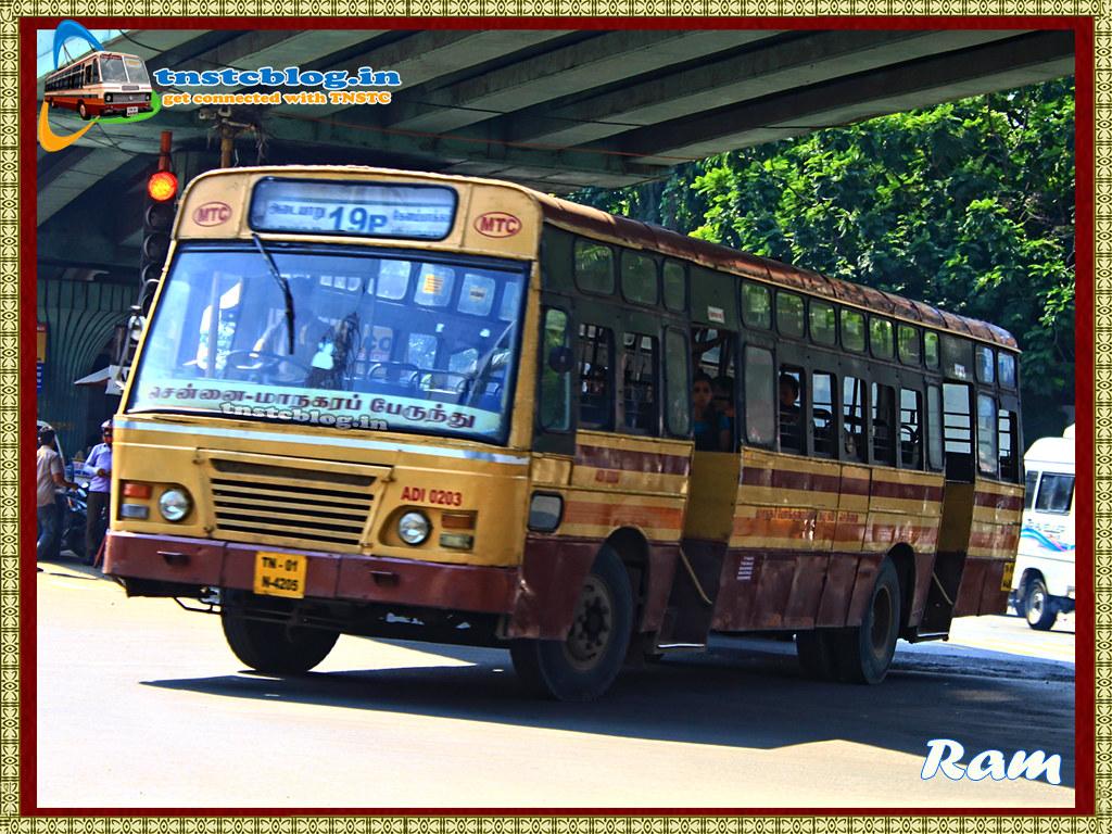 MTC Chennai