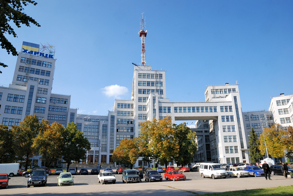 Kharkiv. Gosprom (Derzhprom)