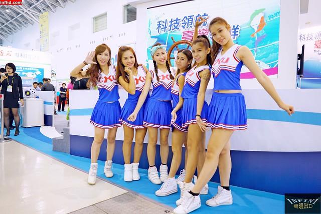 20151119 2015年臺灣國際漁業展