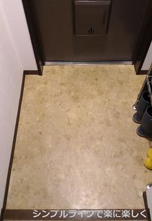 玄関掃除、after