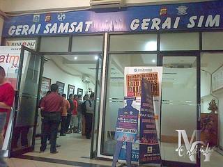 Gerai STNK dan SIM di MALL JAKARTA