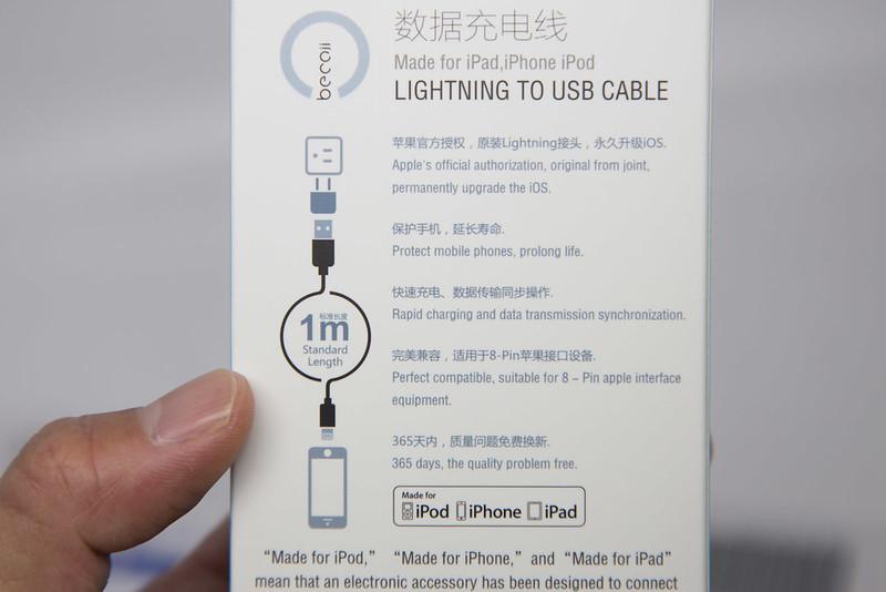 DMM_Lightning-4