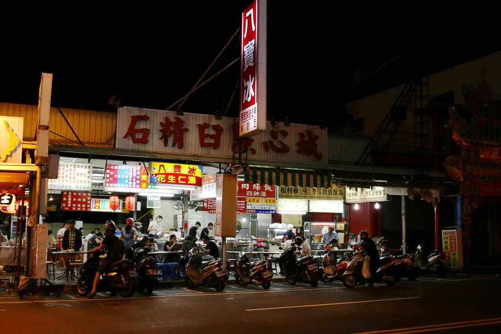 台南中西區新美街一日遊 (36)