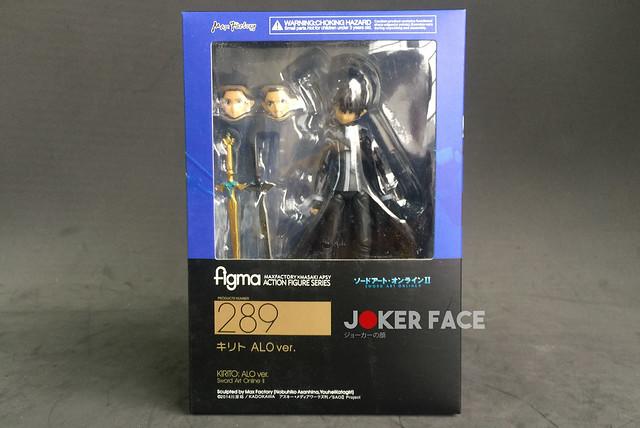 Figma Kirito ALO ver #289 - Sword Art Online