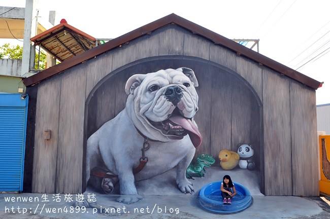 【彰化景點】長安國小~3D彩繪鬥牛犬