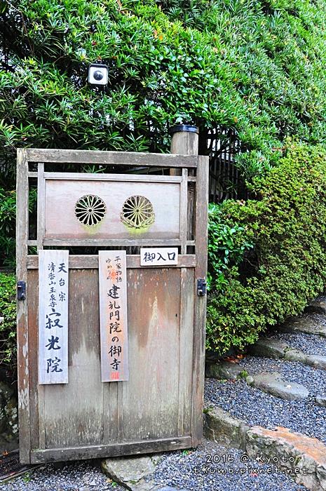 2016寂光院 (2).JPG