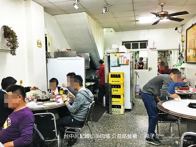 台中呂記岡山羊肉爐 公益路餐廳 3