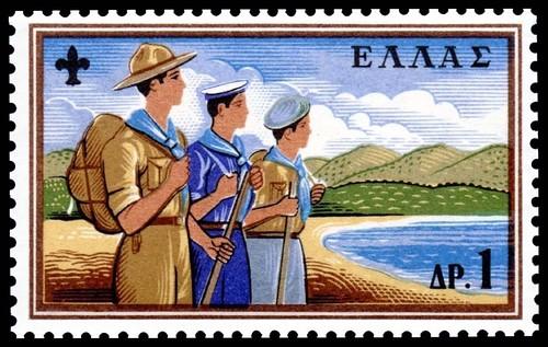 1960.04.23 - Έκδοση Πρόσκοποι (1,00)