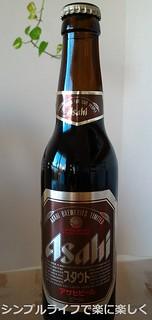 アサヒ吹田工場、お土産ビール