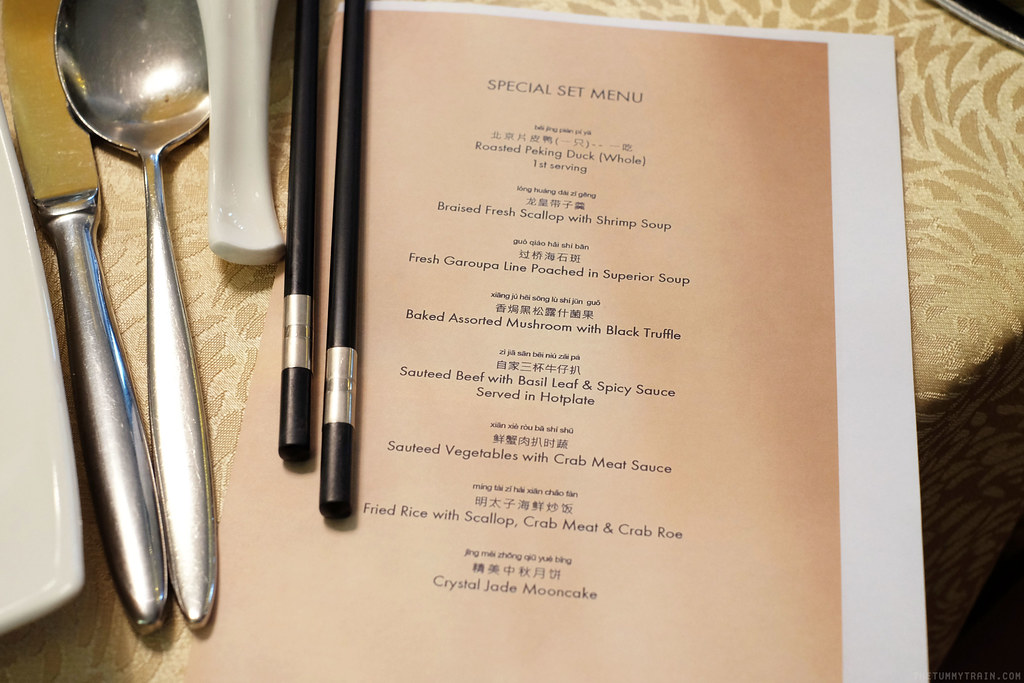 20926665310 daafa4f420 b - Mooncake Festival Feast at Crystal Jade Dining In