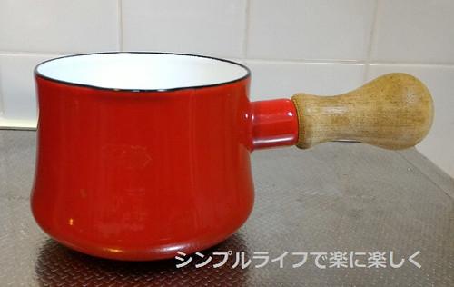 ダンスク鍋