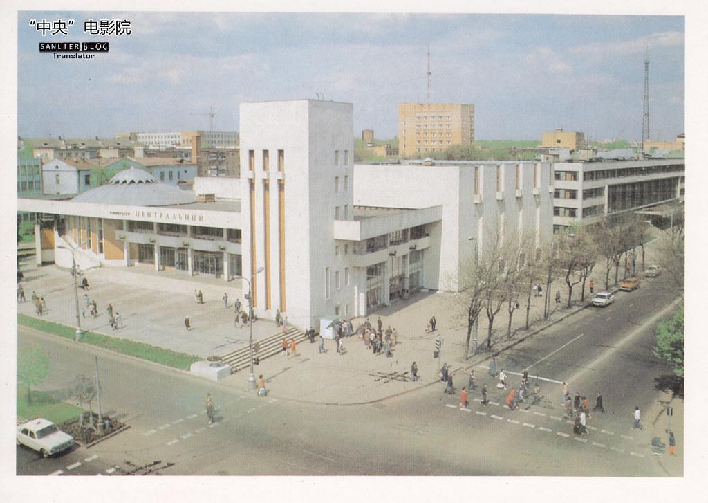 1970-1980年代卡卢加41