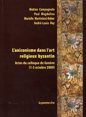 L'aniconisme dans l'art religieux byzantin