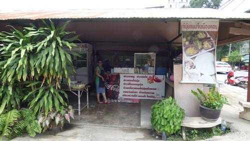 Koh Samui Local Restaurant