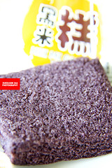 黑米糕 (Black Glutinous Rice Cake)