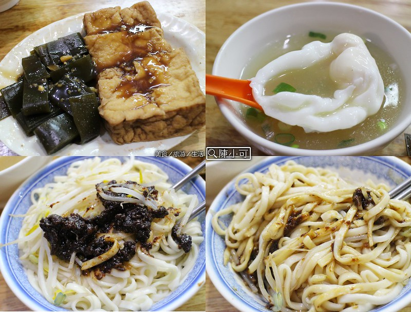 捷運古亭站美食,金華麵店(炸醬麵) @陳小可的吃喝玩樂