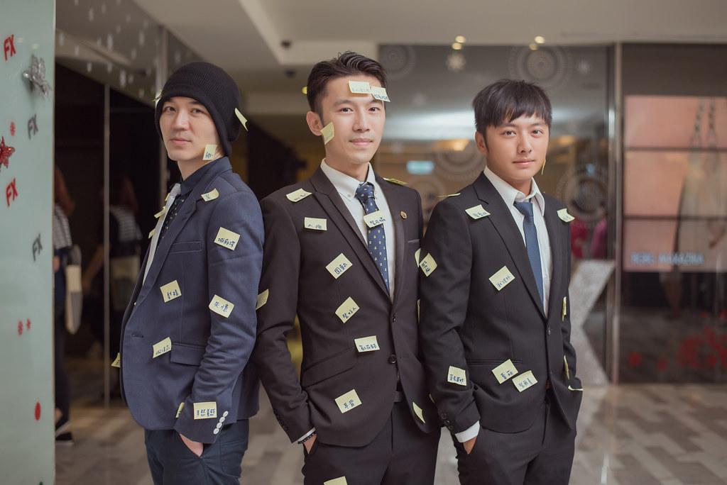 20151004京華城雅悅會館婚禮記錄 (127)