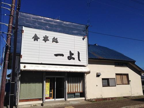 hokkaido-esashi-kazuyoshi-outside