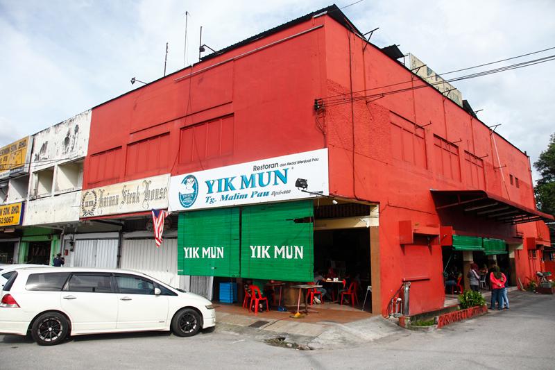 Yik Mun Tanjung Malim