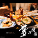 这里有完整版` http://www.mafengwo.cn/i/3437391.html