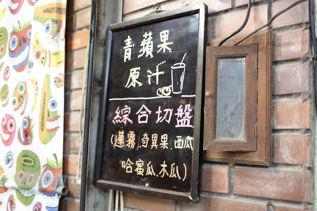20151206-1台南-泰成水果行 (6)