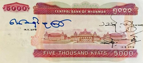 banknote signed by three important Myanmar figures