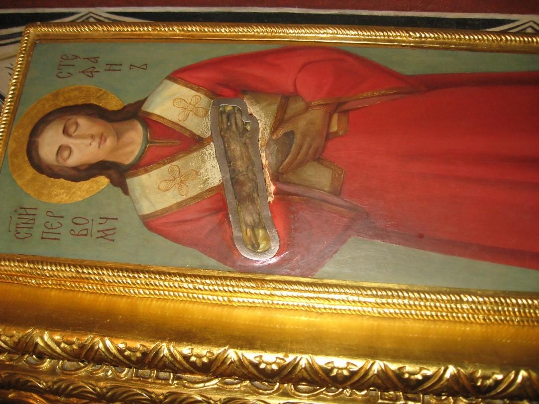 bratul drept al Sfantului Stefanos