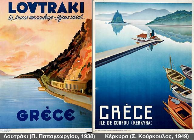 greekposters5