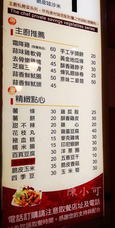 【新北市。三重美食小吃】宵夜想吃炸雞,雞王國香酥雞排&炸雞料理,文化北路鹹酥雞