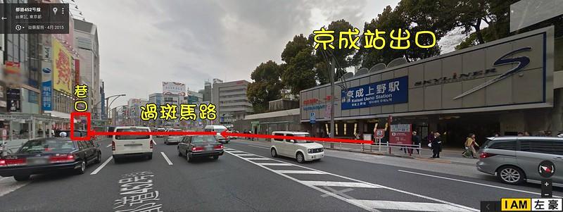 日本東京寶石飯店路線圖-車站出口圖