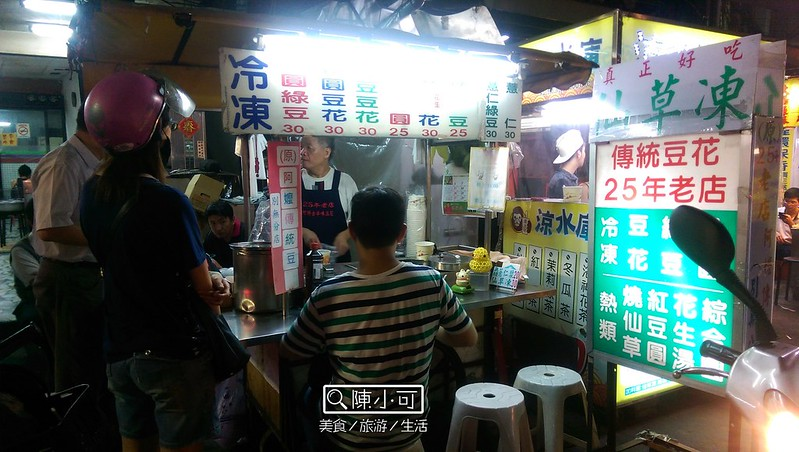 25年老店,甜點︱下午茶︱早午餐,阿嬤古早味豆花 @陳小可的吃喝玩樂