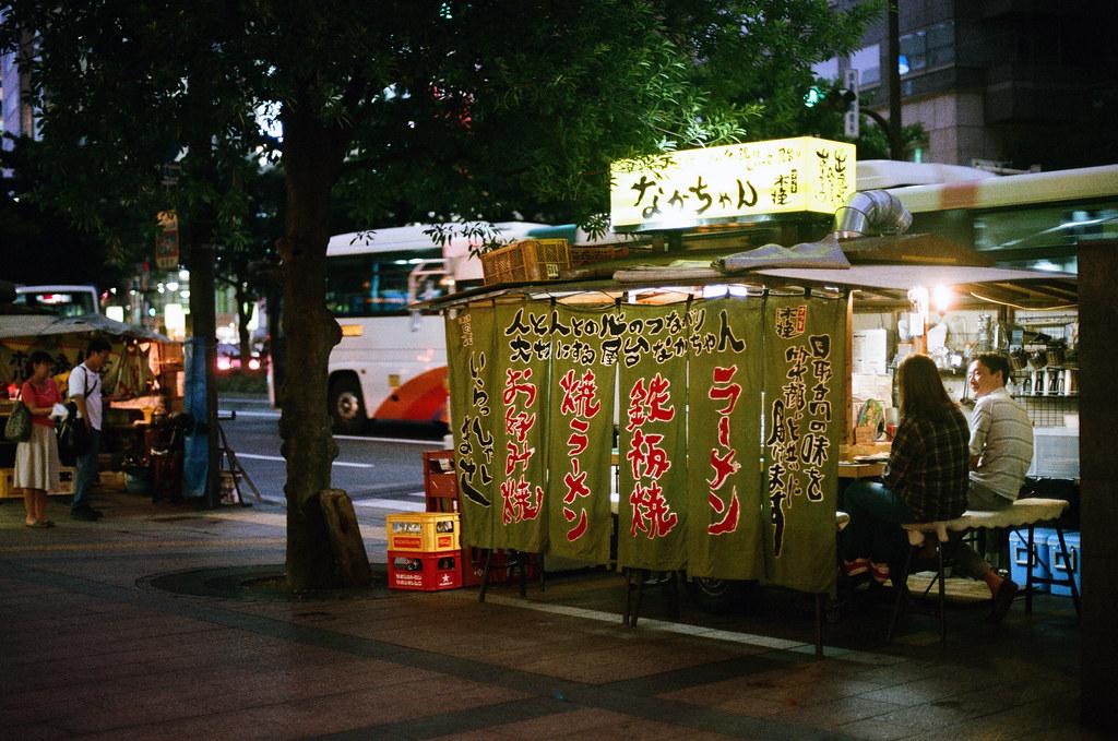 屋台 福岡 Fukuoka 2015/09/02 晚上的屋台。  Nikon FM2 / 50mm AGFA VISTAPlus ISO400 Photo by Toomore