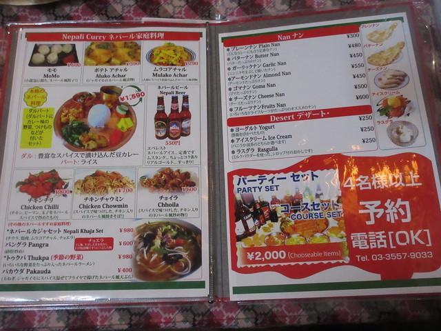 ストゥーパ(桜台)