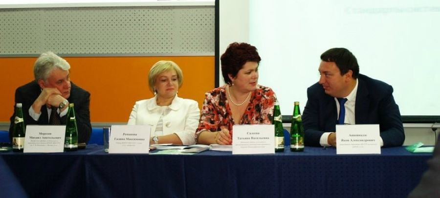 Расширенное заседание межведомственного совета при министерстве курортов и туризма Краснодарского края