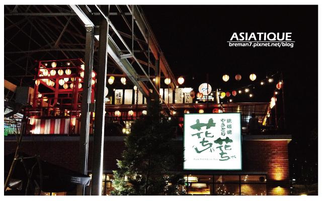 asiatique-12