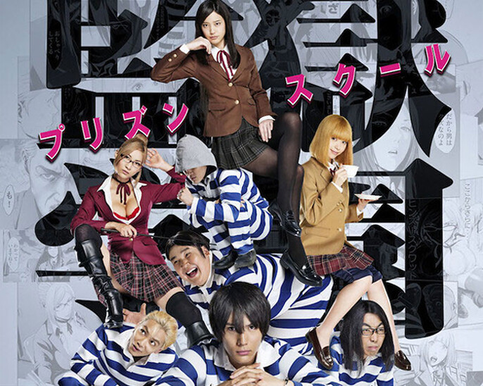 prison-school capitulos completos