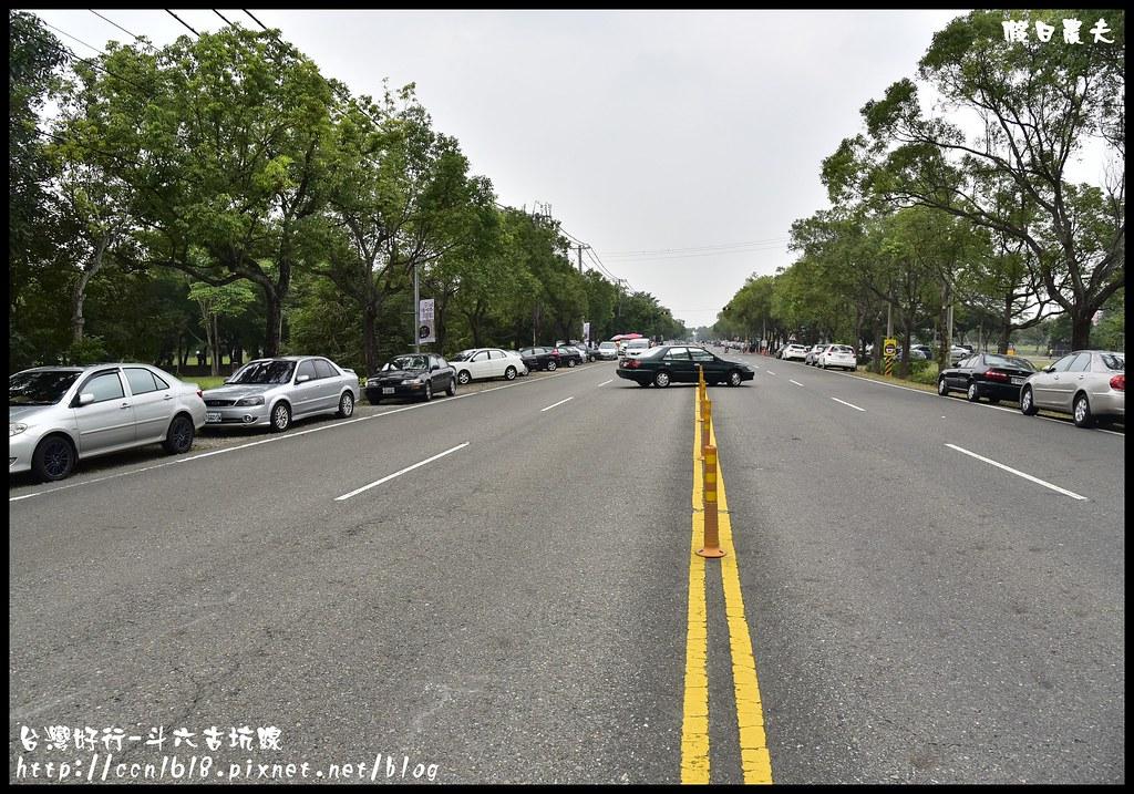 台灣好行-斗六古坑線_DSC6841