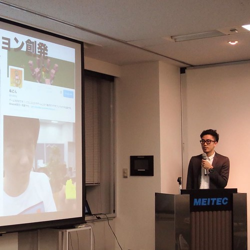 東京メイカー の中村さん。3Dプリンター、たくさんあって良いなー。よし、中野ブロードウェイも行ってみよう。 #fabmtg2