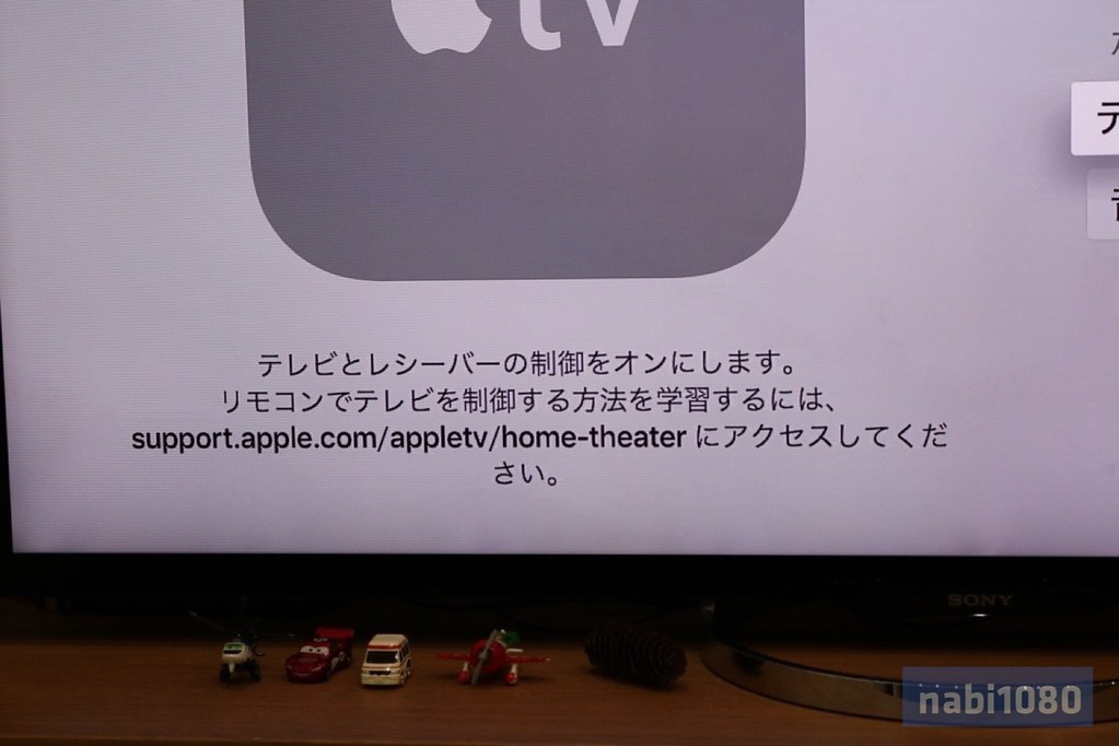 Apple TV37
