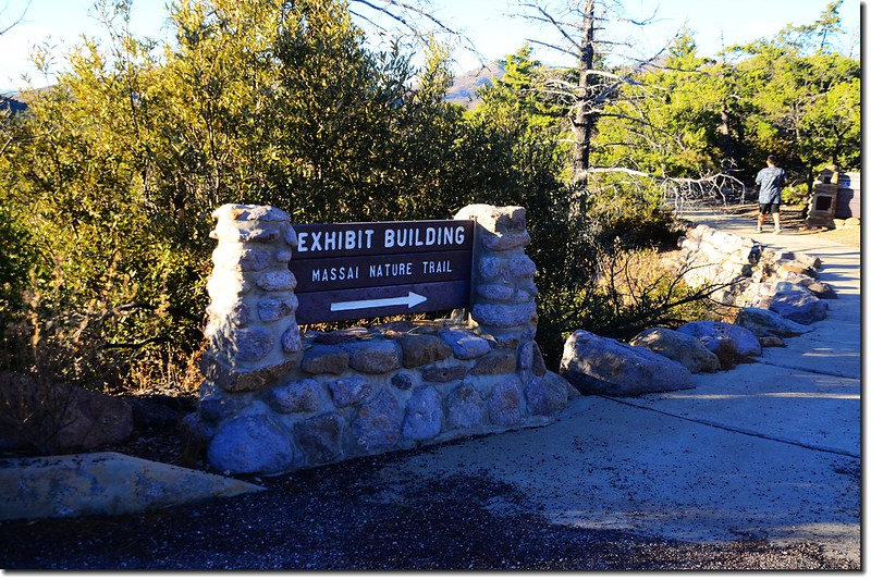 Massai Nature Trailhead