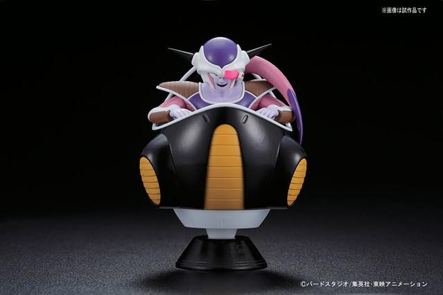 宇宙的帝王降臨!Figure-rise Mechanics《七龍珠》「弗利沙的小型艙」フリーザの小型ポッド