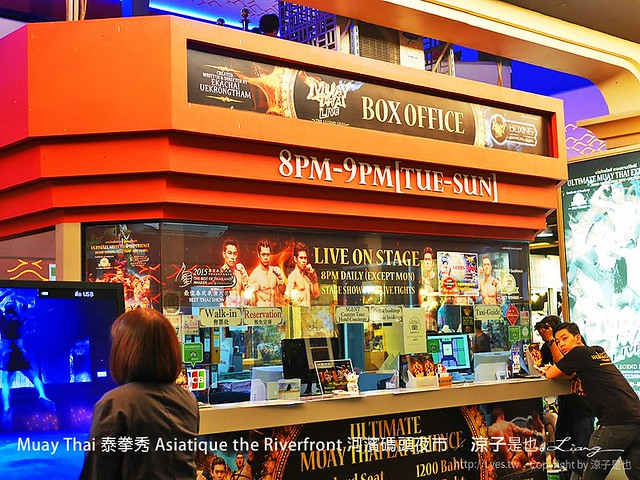 Muay Thai 泰拳秀 Asiatique the Riverfront 河濱碼頭夜市 2