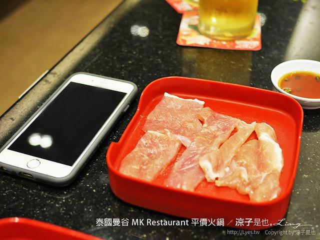 泰國曼谷 MK Restaurant 平價火鍋 6