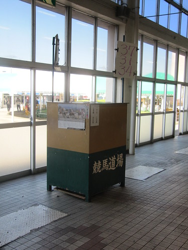 金沢競馬場の予想屋である競馬道場