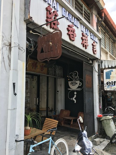 感じのいいカフェ The Alley
