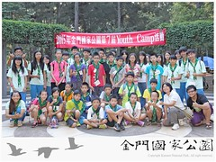 2015-Youth Camp-10