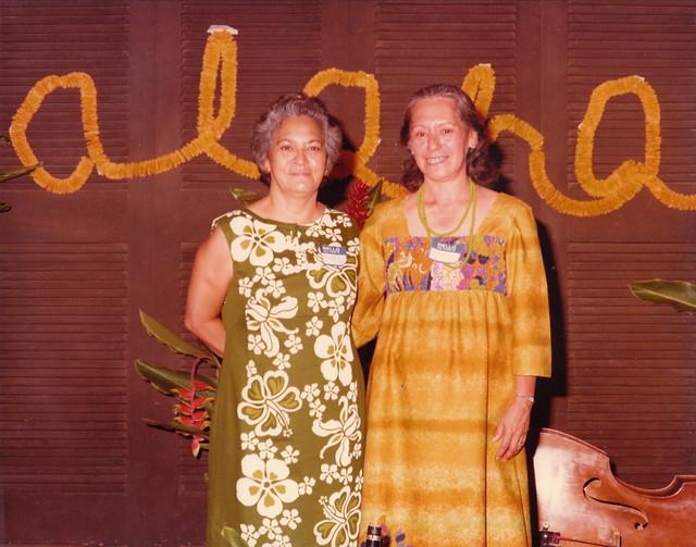 1975 Reunion Lūʻau